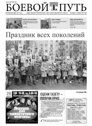 Как подавать объявления на местные газеты перми шкода октавия универсал бу купить в москве частные объявления